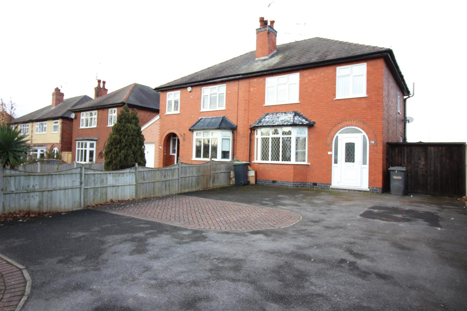 3 Bedrooms Semi Detached House for sale in Hickings Lane, Stapleford, Nottingham